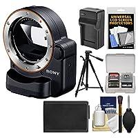 Sony ea4アルファアダプタ(アタッチa-mountレンズto e-mountフルフレームカメラ) with TMT with np-fw50バッテリー&充電器+三脚+キット