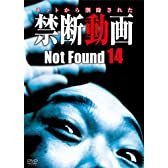 Not Found 14 -ネットから削除された禁断動画- [DVD]