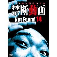 Not Found 14 -ネットから削除された禁断動画-