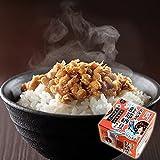 【くま納豆】北海道の鮭節納豆『ブルータス』お取り寄せグルメ納豆部門グランプリ受賞 の納豆 ごはんのお供
