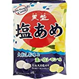 天塩 塩あめ 大粒しお味&濃い塩レモン味 70g ×6袋