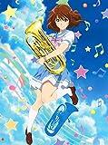「響け!ユーフォニアム2」Blu-ray BOX[Blu-ray/ブルーレイ]