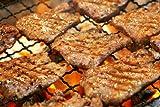 【宮城県】味の牛たん 喜助 職人仕込 牛たん しお味 110g×2箱入