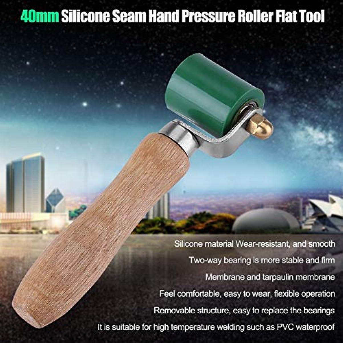 一緒自己アイザックDuokon 40mm シリコン高温耐性シーム 手押しローラー 屋根ふきPVC溶接ツール