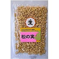 金鶴食品 (生)松の実90g