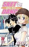 SKET DANCE 26 (ジャンプコミックス) 画像