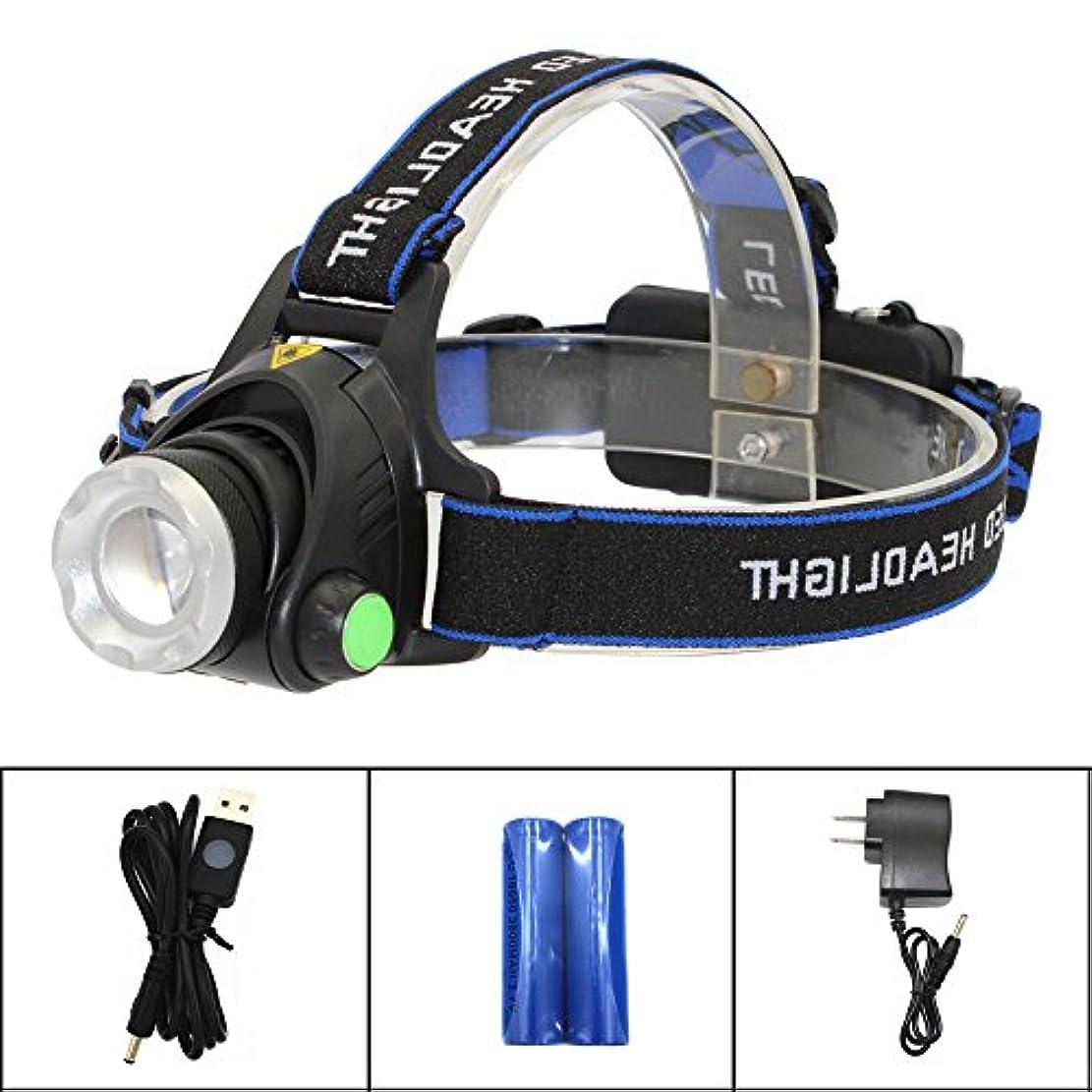 飲食店邪魔スラム街KC Fire 充電式ヘッドランプ ズーム可能 三つモード 超明るい LEDヘッドライト 蓄電池 充電器 DC充電ケーブル