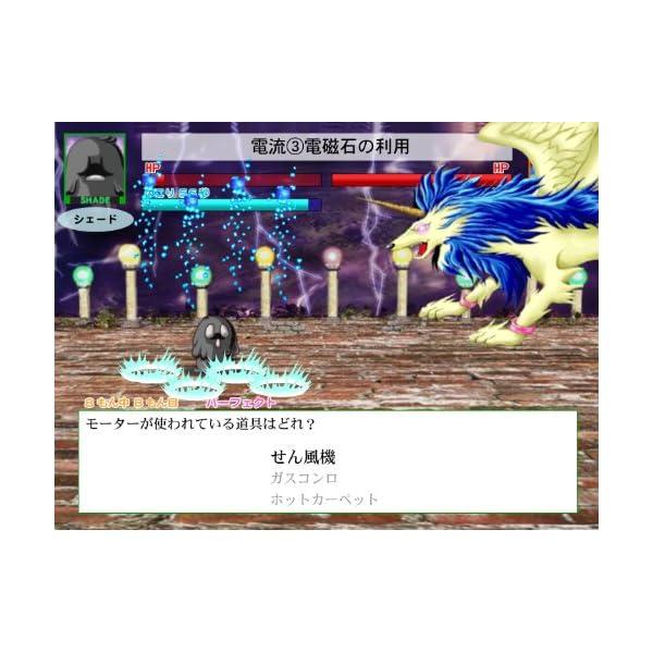 小学4・5・6年学習ゲーム ガーディーズ 新学...の紹介画像4