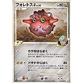 フォレトスG LV.35 ポケモンカードゲーム 時の果ての絆収録カード Pt2-061 アンコモン