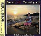 KITAHARA SELECTION Best of Temiyan