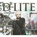 D-LITE(from BIGBANG)