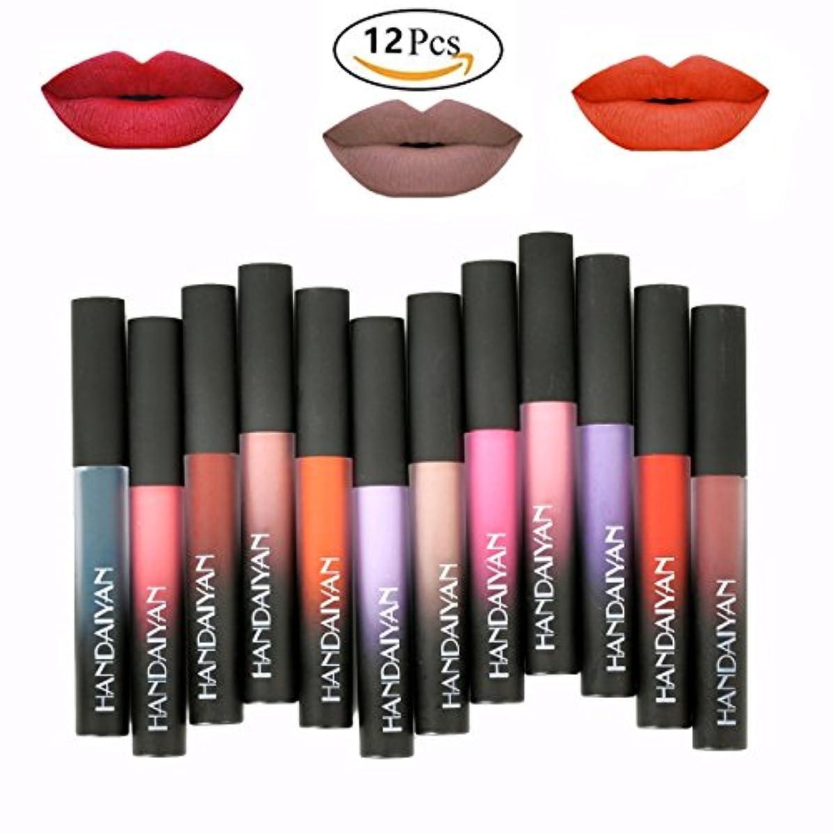 る閉塞12 Colors Waterproof Long Lasting Durable Matte Liquid Lipstick Beauty Lip Gloss   Sexy Fashionable Colors Lipsticks...