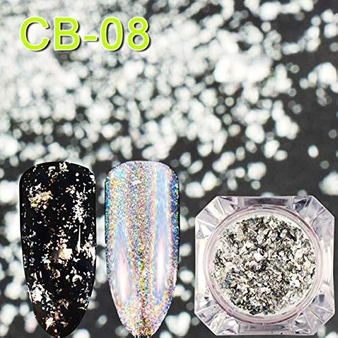 ステッチデンマーク語インチYan 3個マジックミラーカメレオングリッターネイルフレークスパンコール不規則なネイルデコレーション(CB01) (色 : CB08)