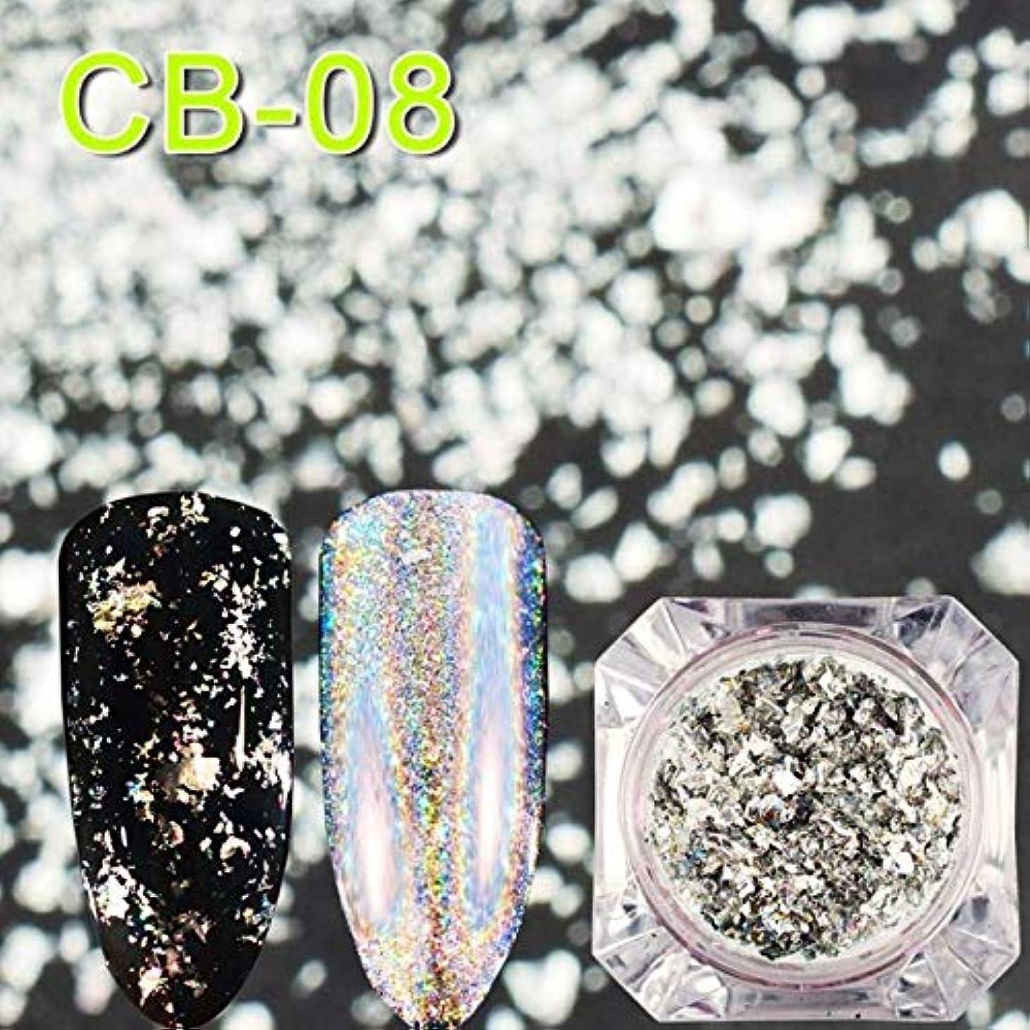 ピストンうるさい小道具Yan 3個マジックミラーカメレオングリッターネイルフレークスパンコール不規則なネイルデコレーション(CB01) (色 : CB08)