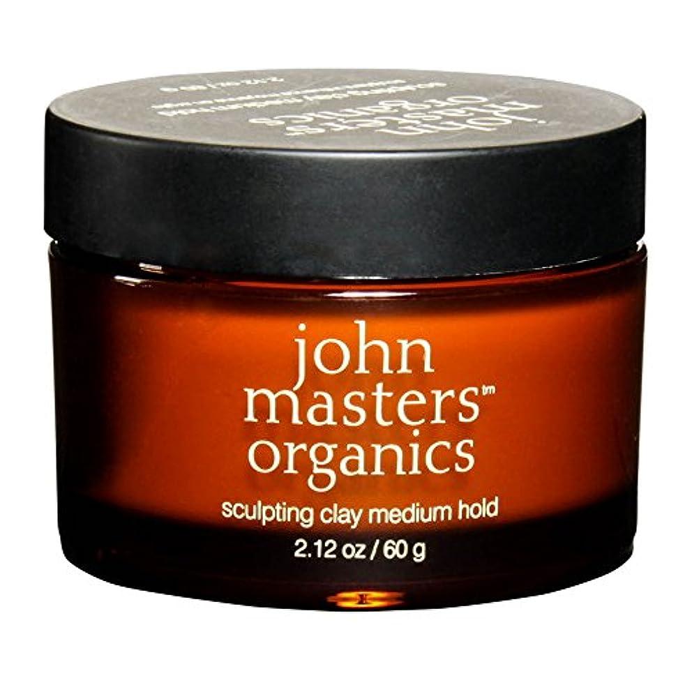 意気揚々休眠石膏JOHN MASTERS ジョンマスター Hair Careヘアケア Sculpting Clay - Medium Hold スカルプティングクレイミディアムホールド 0669558-500389