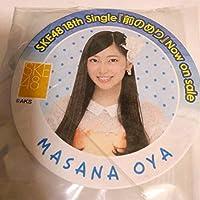 AKB48 CAFE&SHOP 前のめり 大矢真那 コースター