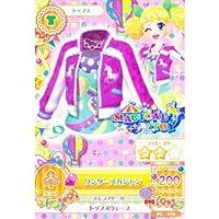 アイカツ!データカードダスグミ5 【PC-070.ワンダースカジャン】(単品)