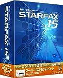 メガソフト STARFAX 15 スーパーG3モデムパック