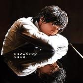 snowdrop(Single+DVD[TYPE-A])