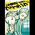 王様達のヴァイキング(7) (ビッグコミックス)