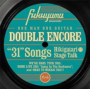 【早期購入特典あり】DOUBLE ENCORE(通常盤)【特典:A2サイズポスター(8つ折り)付】