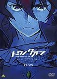 トワノクオン 第六章(初回限定版)[DVD]