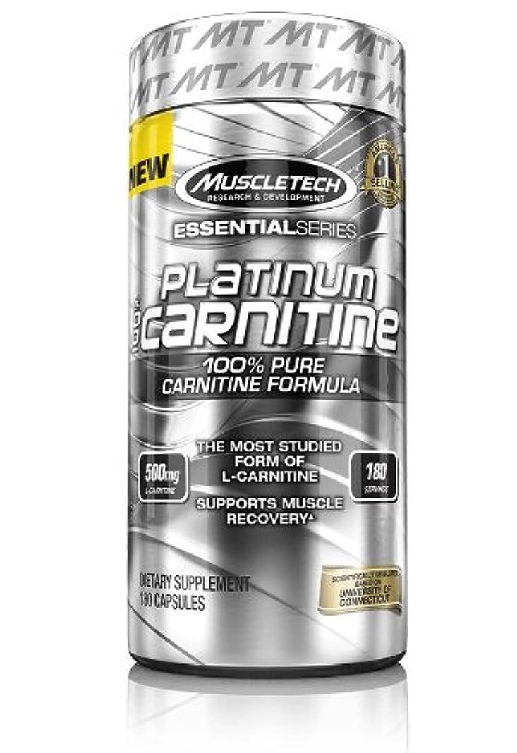 プラチナ100%カルニチン (Platinum 100% Carnitine) 180ct 海外直送 「From USA」