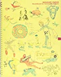 湯浅政明大全 Sketchbook for Animation Projects