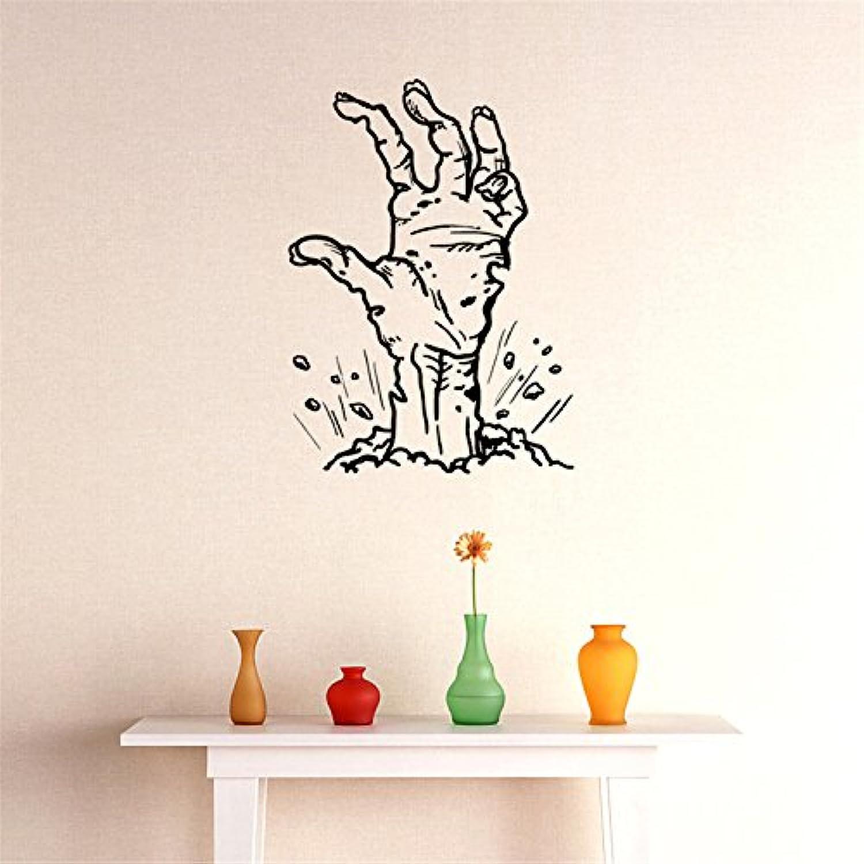 Yanqiao ウォールステッカー ハロウィン 悪逆无道の手 オシャレ 壁紙 ガラスや壁や冷蔵庫でも使える