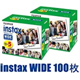 インスタントフイルム instax インスタックス ワイド 5P×2 計100枚