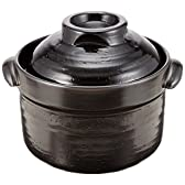 和平フレイズ 炊飯土鍋 二重蓋 3合炊 ほんわかふぇ HR-8382