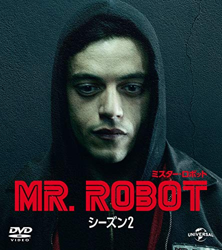 MR.ROBOT/ミスター・ロボット シーズン2 バリューパック [DVD]