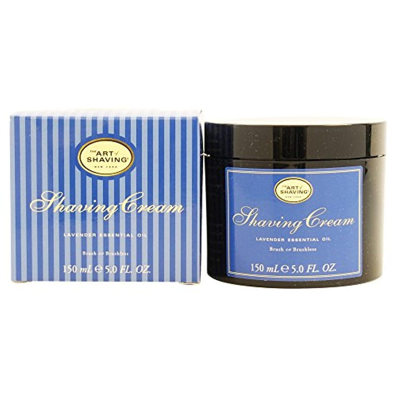 いくつかのアレルギー性適用するThe Art Of Shaving Shaving Cream With Lavender Essential Oil (並行輸入品) [並行輸入品]