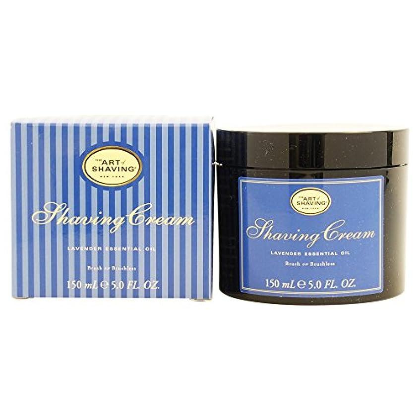 教育者演劇服を洗うThe Art Of Shaving Shaving Cream With Lavender Essential Oil (並行輸入品) [並行輸入品]