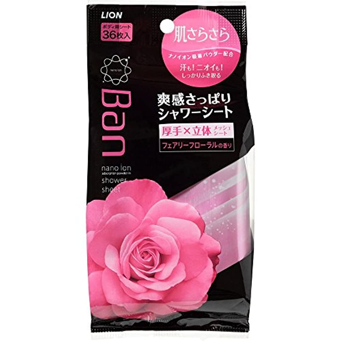 広々とした間違い温度Ban 爽快さっぱりシャワーシート (フェアリーフローラルの香り) 36枚入 ×10個セット
