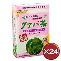グァバ茶 25袋(ティーバッグタイプ) 24個セット
