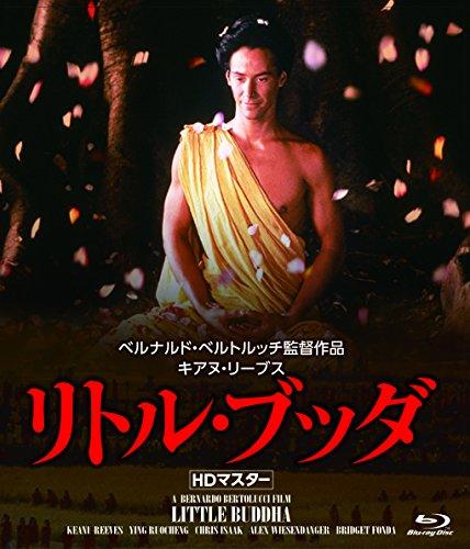 リトル・ブッダ Blu-ray