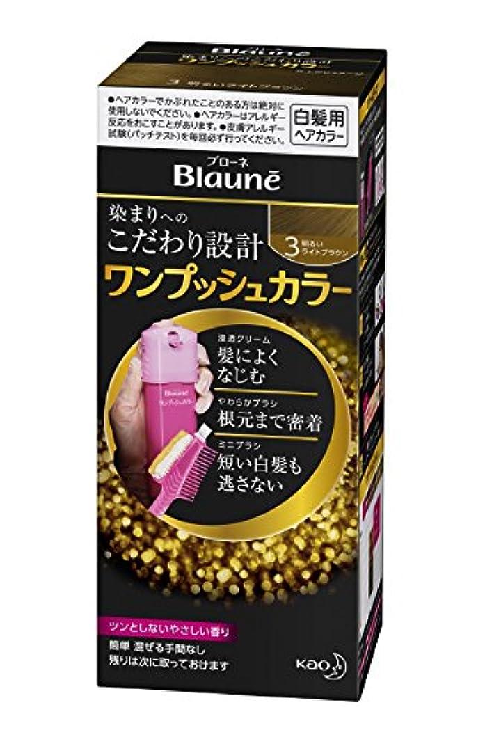 行くスナップ柔らかいブローネワンプッシュカラー 3 明るいライトブラウン 80g [医薬部外品]