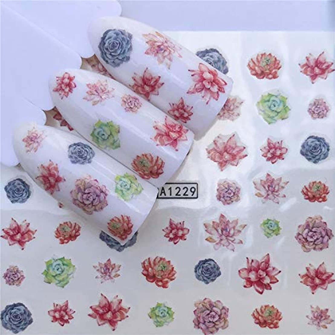 Yan 3個ネイルステッカーセットデカール水転写スライダーネイルアートデコレーション、色:YZWA1229
