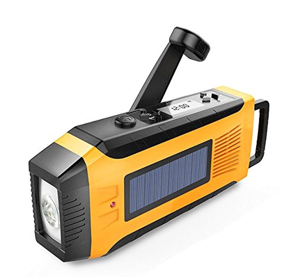 シャベル取得する有力者手回し充電ラジオ 地震 津波 停電など緊急避難専用Autsmal®大容量バッテリー太陽光充電 サイレン LED照明ライト付き 全スマートフォン充電乾電池対応ポータブルラジオ防災グッズコンパクトオレンジ色(普通版)