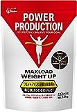 パワープロダクション マックスロード ウエイトアップ チョコレート味 1.0kg
