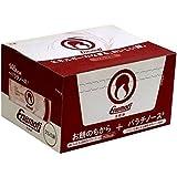 えねもち エネモチ くるみ餅 1箱(24個入り) Ene001