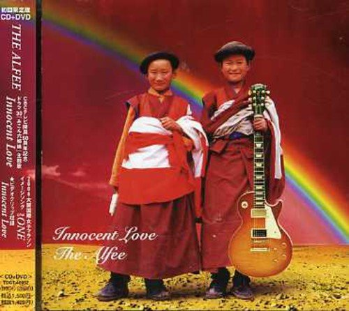 Innocent Love(初回生産限定盤)(DVD付)