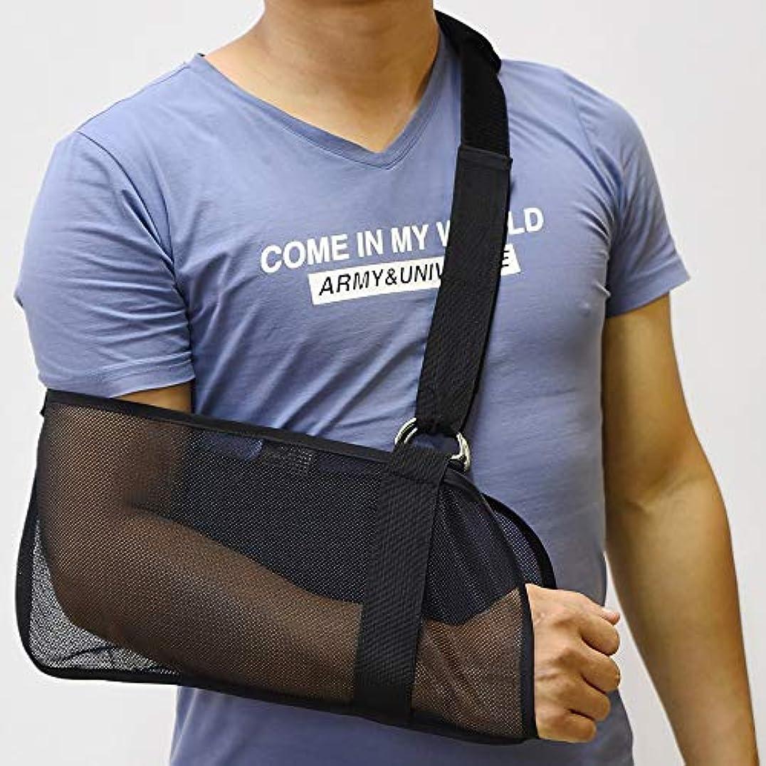 再撮り小さな肘掛け椅子ZYL-YL アームスリング肘関節固定装具をハンギング前腕スリング腕の骨折固定ベルトサマーメッシュ通気性 (色 : 黒)