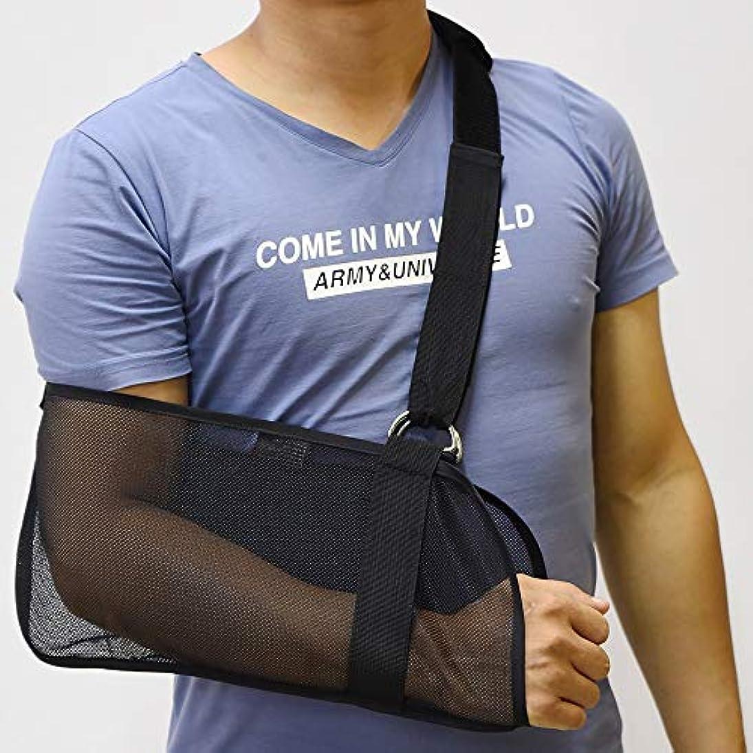 スリーブメディア理容師ZYL-YL アームスリング肘関節固定装具をハンギング前腕スリング腕の骨折固定ベルトサマーメッシュ通気性 (色 : 黒)