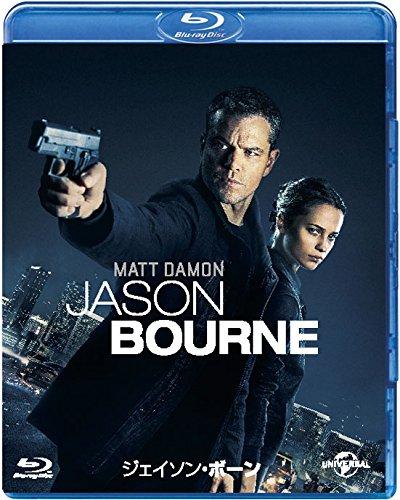 ジェイソン・ボーン[Blu-ray/ブルーレイ]