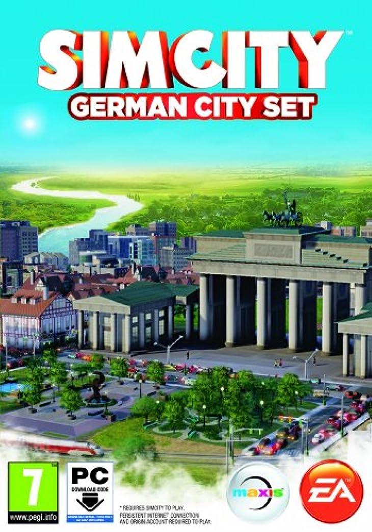 田舎者レモンマウントシムシティ: ドイツの都市セット [ダウンロード]