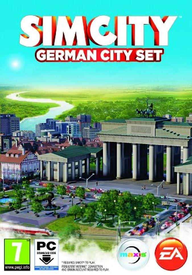 町クック水曜日シムシティ: ドイツの都市セット [ダウンロード]