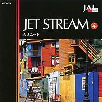 ジェットストリーム 4 カミニート 城達也 ナレーション MCD-214