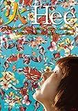 火 Hee[DVD]